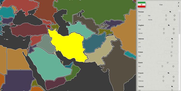 همه چیز درباره زبان و گویش مردم در مناطق مختلف جهان