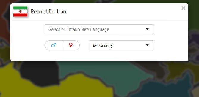 با زبان و گویش مردم در مناطق مختلف جهان آشنا شوید