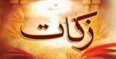باشگاه خبرنگاران - جمع آوری بیش از 3 میلیارد ریال زکات در شادگان