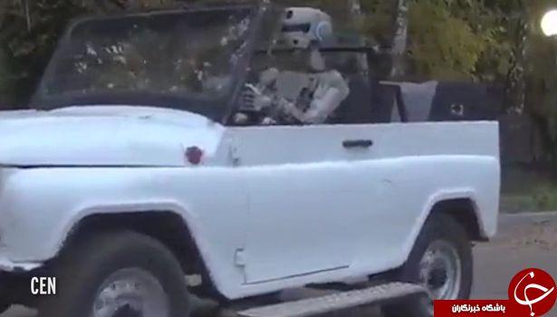دانلود فيلم ربات آدم کش واقعي