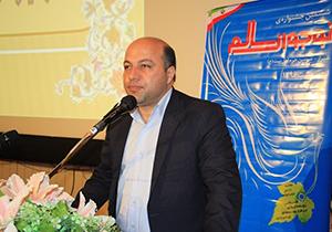 اختتامیه ششمین جشنواره نوجوان سالم در شیراز