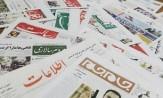باشگاه خبرنگاران -از رقص ضد ایرانی ترامپ تا نوبت عمل به وعده ها