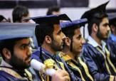باشگاه خبرنگاران - برگزاری جشن فارغ التحصیلی دانشجویان دانشگاه علوم پزشکی سمنان