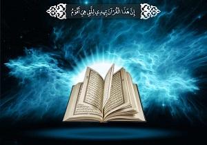 آغاز  طرح ملی 1451 همزمان با ماه مبارك رمضان