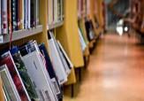 باشگاه خبرنگاران - ثبت سفارش خرید اینترنتی کتابهای درسی از نیمه دوم تیرماه