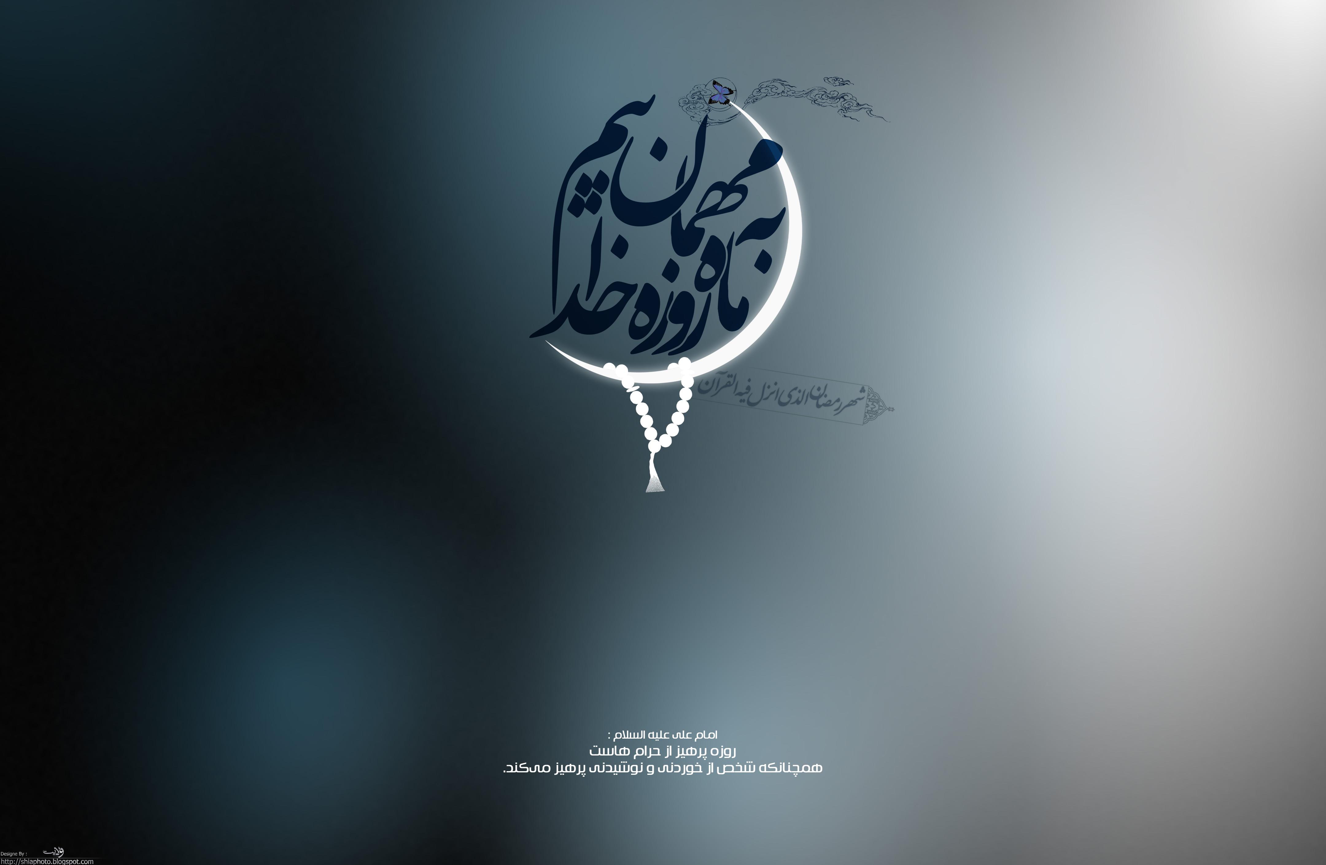 عکس نوشته ماه رمضان 96