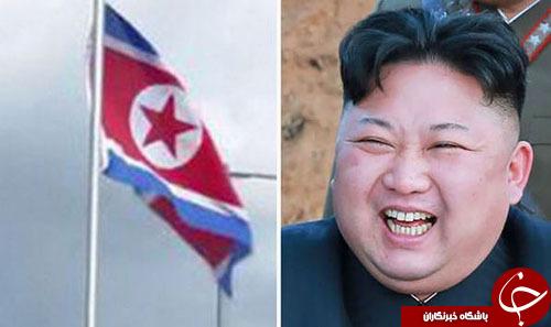 نصب پرچم کره شمالی در انگلیس+ تصاویر