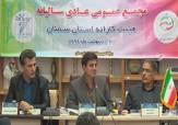 باشگاه خبرنگاران - اعلام آمادگی سمنان برای میزبانی اردوهای تیم ملی کاراته
