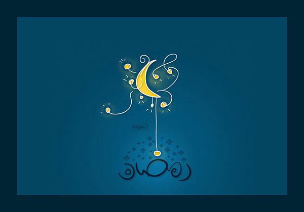تاریخ و روز اول ماه رمضان 96