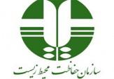 باشگاه خبرنگاران - درخواست حفاظت محیط زیست نیشابور از طبیعت گردان