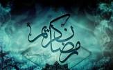 باشگاه خبرنگاران - فعال بودن موزه حرم حضرت معصومه(س) در شبهای ماه رمضان