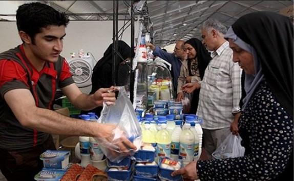 باشگاه خبرنگاران - آغاز اجرای طرح ضیافت ویژه ایام ماه مبارک رمضان در آذربایجان غربی