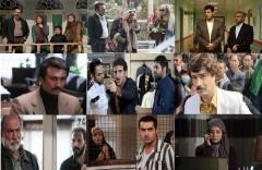 باشگاه خبرنگاران - معرفی سریالهای جذاب صداوسیما تا پایان سال 96 + تصاویر