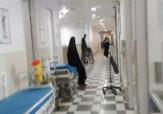 باشگاه خبرنگاران - بستری شدن بیماران در راهروی بیمارستان !! + فیلم