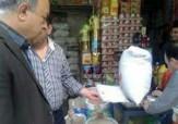 باشگاه خبرنگاران - اجرای طرح نظارتی وِیژه ماه مبارک رمضان