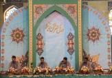 باشگاه خبرنگاران -برگزاری جلسات ترتیل قرآن ویژه ماه مبارک رمضان دریزد