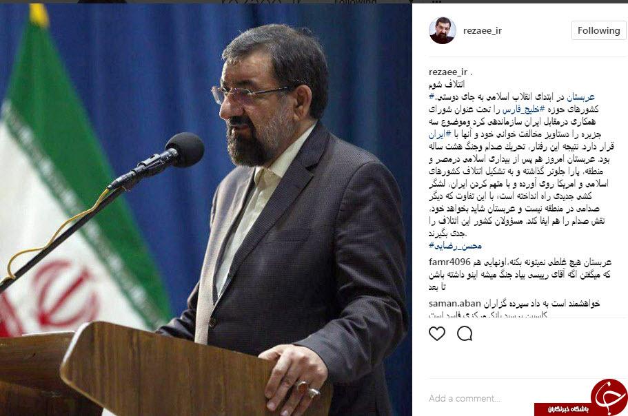عربستان با متهم کردن ایران لشکر کشی راه انداخته