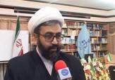 باشگاه خبرنگاران -بازداشت ۳نفر از عوامل تخریب اموال موسسه مالی و اعتباری کاسپین