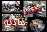 باشگاه خبرنگاران - کشته و مجروح شدن 5 نفر در دو حادثه رانندگی جیرفت