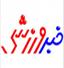 باشگاه خبرنگاران - درخشش ورزشکار جهرمی در مسابقات پرورش اندام