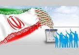 باشگاه خبرنگاران - نتیجه انتخابات شورای شهر انارستان ۹۶