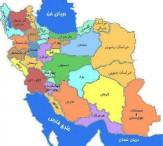 باشگاه خبرنگاران - صدر نشینی مازندران، زنجان و کرمان در گروه های سه گانه