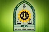 باشگاه خبرنگاران - دستگیری قاتل فراری پس از 11 سال