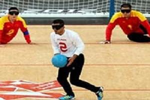 باشگاه خبرنگاران -برنامه مسابقات گلبال قهرمانی آسیا اعلام شد