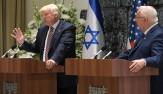 باشگاه خبرنگاران - یاوه گویی ترامپ: ایران تهدیدی مشترک برای اعراب و اسرائیل است/اجازه نخواهیم داد ایران به سلاح هسته ای دست یابد