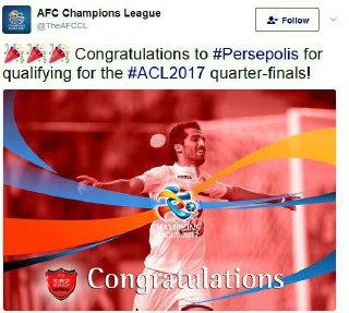 تبریك صفحه رسمی لیگ قهرمانان آسیا به پرسپولیس