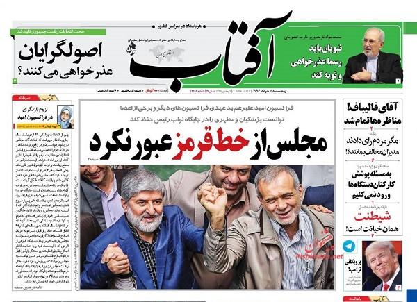 از نفس سخت خوزستان  تا آخرین خبرها درباره وضعیت بابک زنجانی