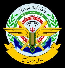 بیانیه ستاد کل نیروهای مسلح به منظور بزرگداشت مناسبتهای 14 و 15 خرداد