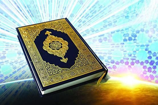 برگزاری اختتامیه مرحله دانشگاهی جشنواره قرآنی
