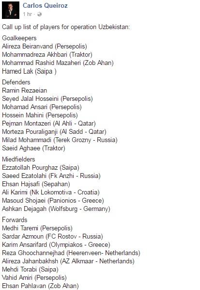 اسامی تیم ملی فوتبال اعلام شد/ حضور 6 پرسپولیسی در فهرست کی روش