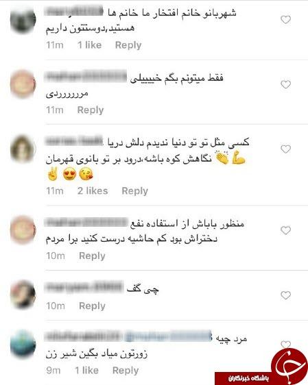 هجوم کاربران به اینستاگرام خواهران منصوریان