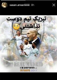 واکنش ملی پوشان فوتبال ایران به قهرمانی رئال مادرید