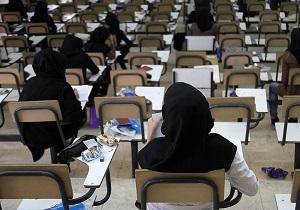 نتایج اولیه آزمون کارشناسی ارشد 96 اعلام شد/ ۶۵۶ هزار نفر مجاز شدند