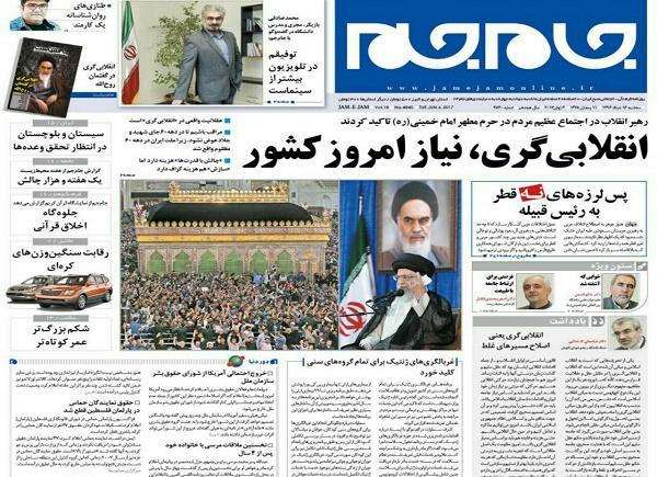از دعوای عربی تا انقلابی گری نیاز امروز کشور