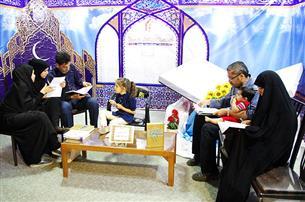 برگزاری مسابقه چهل حدیث خانواده در نمایشگاه قرآن مشهد