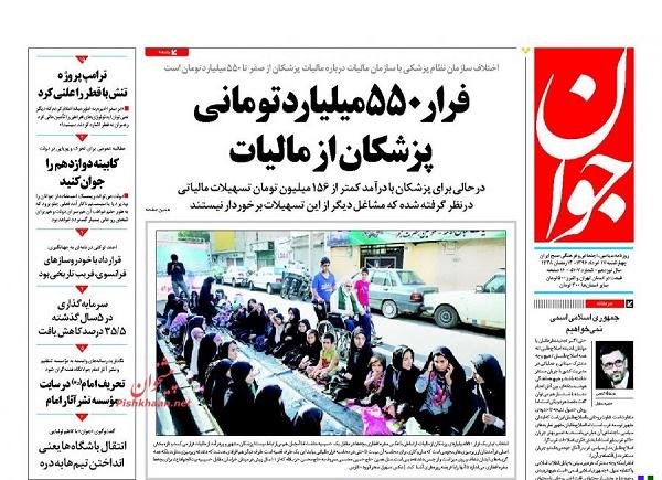 از ترکمنچای خودرویی تا فروش صندلی شورای شهر با لیست امید!