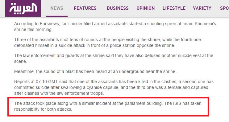 العربیه مدعی شد داعش مسئولیت حملات تهران را بر عهده گرفت