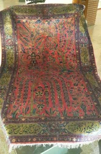 اهدای 11 تخته فرش نفیس به موزه تبریز