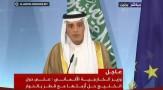 واکنش بحثبرانگیز وزیر خارجه عربستان سعودی به حملات تروریستی تهران