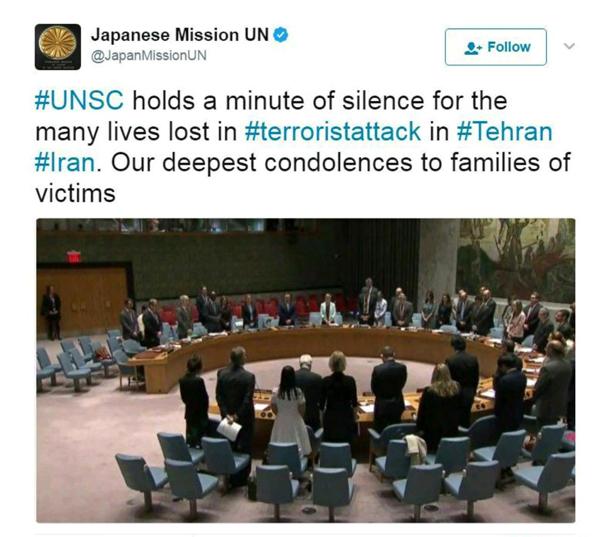 یک دقیقه سکوت در نشست شورای امنیت برای ابراز همدردی با قربانیان حملات تروریستی تهران