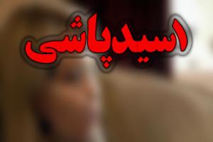 جزئیات اسد بپاشی در خیابا فداییان اسلام/14 نفر به بیمارستان منتقل شدند