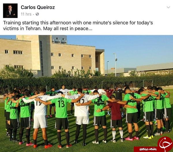واکنش کارلوس کیروش نسبت به حادثه تروریستی تهران +عکس
