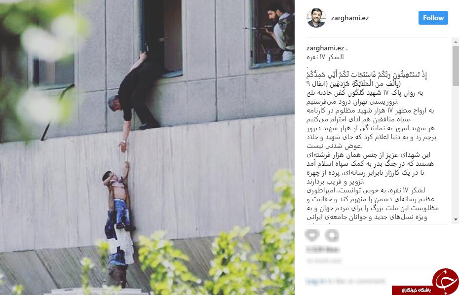شهدای امروز به نمایندگی از هزار شهید دیروز پرچم زدهاند/ جای شهید و جلاد عوض شدنی نیست
