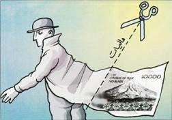 باشگاه خبرنگاران - دست بانکها و فراریان مالیاتی در یک کاسه + صوت