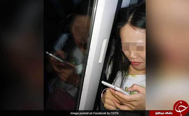 اتفاق جالب برای دختر جوان در متروی چین +تصاویر