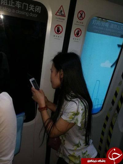 اتفاق جالب برای دختر جوان در متروی چین + تصاویر
